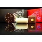 ルフレ(3ヶ入) お配りや友チョコに【EPV『無形文化財企業』認定】フランスを代表する老舗ショコラトリー「ヴォワザン」。最高品質のこだわりショコラ3種