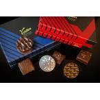 ルフレ(6ヶ入)大切な人に贈りたい!EPV『無形文化財企業』認定!フランスを代表する老舗ショコラトリー「ヴォワザン」の最高品質にこだわったショコラ6種