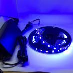 5050 青色 LED テープライト (5 cm 単位)