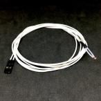 ワイヤつきサーミスタ 100 kΩ (NTC 3950,3D プリンタなどのための,3D 印刷用)