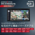 DATAWEST 2DIN SDナビ DW-AVN600X 19  2019年最新地図 DW-AVN600X 19