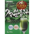 オリヒロ クマ笹青汁 14包