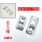 三貴MIKI BXハッカーケース SPHハッカーケース専用ベルトストラップ ベルトキャッチャー Sタイプ・Cタイプ・Uタイプ・S50・SL