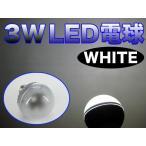 新製品25W相当/3W・SMD LED電球/省エネ/長寿命E26/エコ対策