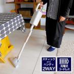 コードレス掃除機 充電式クリーナー コードレス ハンディクリーナー スティック掃除機 充電式掃除機 掃除機 おしゃれ 北欧 かわいい 掃除機MD-1802