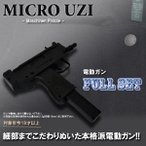 電動ガン 本体 エアガン ライフル セット MICROUZI 電動ガンD93 18歳以上 フルセット ライフル p90 g36 m4 スコープ スナイパーライフル あすつく対応