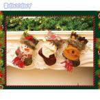 クリスマスブーツ  サンタ トナカイ ラッピング 雪だるま プレゼント袋 お菓子袋 ソックス 靴下 キャンディ入れ ギフトバッグ 壁飾り  パーティ 装飾