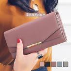財布 長財布 さいふ ウォレット ロングウォレット 二つ折り財布 ウォレット レディース 女性用 カード入れ 使いやすい 大容量 小銭入れ レザー革