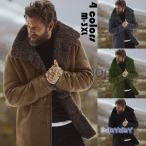 ジャケット メンズ 厚手 裏ボアジャケット 裏起毛 防寒コート ミディ丈 アウター ジャンパー 防風保温 あったか 暖かい ジャケット 大きいサイズ 冬服 4色