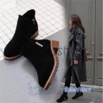 ブーツ ショートブーツ レディース ブーティー ブーティ ローヒール サイドゴア 歩きやすい 疲れにくい 大きいサイズ 黒 靴