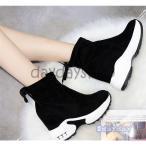ブーティー 秋冬ブーツ 厚底  ブーツ 靴  シューズ レディース  美脚パンプス 無地 ブーツ ショート丈 かわいいシ防寒 あったか おしゃれ