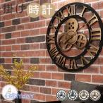 掛け時計 アナログ おしゃれ モダン レトロ 文字盤 壁掛け 大きい 北欧 2type 2カラー アンティーク 装飾 ローマ数字 時計