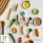 食器 キッチン雑貨 カトラリー 箸置き 箸 野菜モチーフ フルーツモチーフ パンモチーフ キュート ギフト プレゼント 来客用