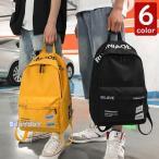 リュックサック ビジネスリュック 防水 ビジネスバック メンズ レディース 30L大容量 鞄 バッグ メンズ ビジネスリュック 大容量 学生バッグ 通学 通勤 旅行
