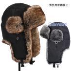 フライトキャップ メンズ 中綿 帽子 耳あて 裏起毛 パイロットキャップ 男性用 冬物 キャップ 厚手 防寒 バックル付き レトロ