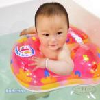 浮き輪 子供 キッズ ベビー 赤ちゃん浮き輪 スイムリング フロート アウトドア ビーチグッズ 女の子 男の子 水遊び 夏休み 海 ビーチ プール 海水浴 リゾート