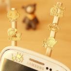 プレゼント(4)24K 金メッキ 4/1000mm 電磁波カット ステッカー シール iPhone galaxy