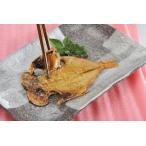 「骨まで食べられる干物」きんめ鯛(15枚)