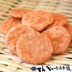 せんべい えび 「せんべい茶屋本舗」 桜えびせんべい(30g×6袋)