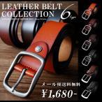 ベルト 牛革 メンズ シンプル レザー ビジネス 大きいサイズ 調整可