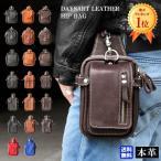 『決算セール対象商品』ヒップバッグ ウエストバッグ ベルトポーチ 牛革 メンズ 本革 iphone6plus対応 レザー