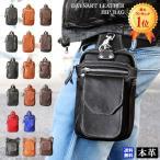 Waist Bag - 『令和セール対象』ヒップバッグ 本革 メンズ ベルトポーチ 牛革 レザー