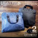 『決算セール対象商品』本革バッグ クロコダイル型押し レザーバッグ ハンドバッグ ラウンドファスナー ショルダーベルト ビジネスバッグ メンズバッグ