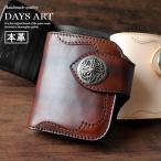 財布 2つ折り財布 メンズ サドルレザーショートウォレット メンズ バイカーズ ライダース