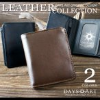 ビジネスウォレット 2つ折り財布 レザー 財布 サイフ 本革 牛革 ショートウォレット メンズ 母の日 ギフト