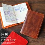 パスポートケース マルチケース メンズ レディース ユニセックス 本革 バロンレザー パスポート入れ カード入れ ビジネス ギフト 父の日