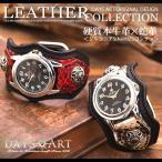 硬質牛革×蛇革ベルト シルバー925コンチョ ダイヤモンドパイソンレザーブレスレットウォッチ 腕時計 メンズ 本革
