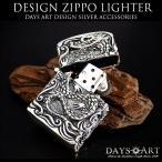 Zippo ジッポ アーマーモデル シルバー925製 龍の彫刻 和柄