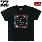 BILLABONG ビラボン キッズ 子供用 半袖 定番 ショートスリーブ Tシャツ サーフブランド 男児 女児 BA015201