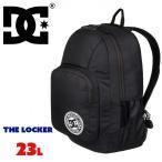 リュックサック デイパック DC SHOE ディーシー バックパック バッグ 鞄 ブラック 黒 EDYBP03176