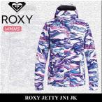 ロキシー スノーウェア スノーボード フード パーカー 総柄 ROXY レディースジャケット スノージャケット ERJTJ03065