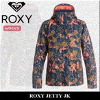スノーボードジャケット ロキシー スノーウェア ROXY スノージャケット ERJTJ03074 レディースジャケット スノーボード