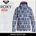 ROXY スノージャケット ロキシー スノーウェア ERJTJ03074 レディースジャケット スノーボード スノーボードジャケット