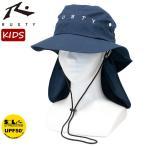 ラスティー キッズ サーフハット ビーチハット SURF HAT 帽子 マリンハット サーフブランド こども UVカット 紫外線対策 RUSTY 960904