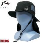 ラスティー キッズ ビーチハット SURF HAT 帽子 マリンハット サーフブランド 日よけ 紫外線対策 RUSTY 967907