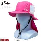 キッズサーフハット ラスティー SURF HAT 帽子 ハット サーフブランド 日よけ 紫外線対策 RUSTY 967907
