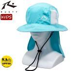 サーフハット ラスティ キッズ ビーチハット SURF HAT 帽子 マリンハット サーフブランド UVカット 紫外線対策 RUSTY 968900