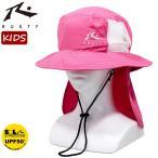 ラスティー キッズ サーフハット ビーチハット SURF HAT 帽子 マリンハット サーフブランド こども UVカット 紫外線対策 RUSTY 968900