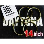ホイールキャップ 純正スチール用 14インチ汎用 デイトナスタイルリング ブラック黄色ライン 【1台分】 品番: DR14Y 小型車、リッターカー等