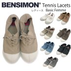 (BENSIMON)2016春夏 ベンシモン テニスラケット レディース スニーカー tennis lacets white black femme ladys プレゼントにも◎