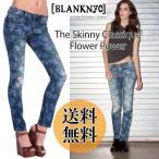 ☆到着後レビューを書いてメール便送料無料!! 即納 BLANK NYC ブランクニューヨークシティー スキニー フラワーパワー USA Skinny Flower Power Jeans