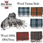 (GLEN PRINCE) 即納 グレンプリンス ウール 180×70cm 大判スカーフ ストール マフラー ウール タータンチェック wool Wrap Size SCARVES stole 男女 g
