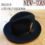 (NEW YORK HAT) 即納 ニューヨークハット ライトフェルトフェドラ 中折れハット LITE FELT FEDORA RS5319 男 メンズ クラシック フエルト おし...