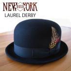 (NEW YORK HAT) 即納 ニューヨークハット ローレルダービー フェルトハット ボーラーハット LAUREL DERBY 男女 RS5002 おしゃれ帽子 プレゼントにも!!