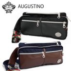 OROBIANCO オロビアンコ AUGUSTINO アウグスティノ リモンタ社製ナイロン&レザー ウェストバッグ ボディバッグ イタリア