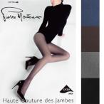 Pierre Mantoux ピエールマントゥー コットン40 Collant Cotton 40 14025 40デニール タイツ ストッキング ピエールマントゥ レディース レッグウェア